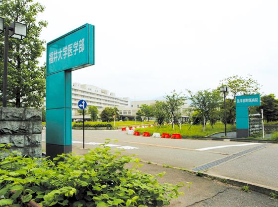 「福井大学、文京キャンパス   - Yahoo!知恵袋